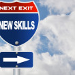Stock Photo: New skills road sign