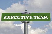 Executive team road sign — Stock Photo