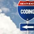 Coding road sign — Stock Photo #41230695