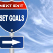 Set goals road sign — Stock Photo #42041177