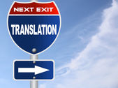 Translation road sign — Stock Photo