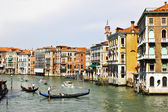 Venice Grand Canal view. — Stock Photo