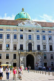 Michaelerplatz Vienna — Stock Photo