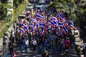 Protestors in Bangkok ask to reform before election at Asoke — Stock Photo