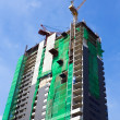 Стоковое фото: Building under construction