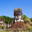 Stock Photo: Wat Nakhon Kostemple