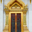 Stock Photo: Temple door