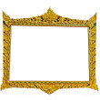 Picture gold frame  — Stock Photo #40613665