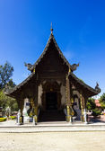 Wat Phra That Doi Wiang Chaimongkol — Stock Photo