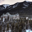 Banff Springs Hotel — Stock Photo