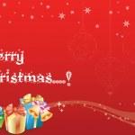 Merry Christmas, illustration — Stock Vector #16187841