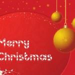 Merry Christmas, illustration — Stock Vector #16188003