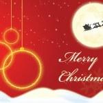 Merry Christmas, illustration — Stock Vector #16188477