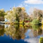 levande hösten pittoreska landskap — Stockfoto