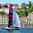 Stock Photo: Catamarans racing
