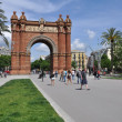 Arc de Triomf, Barcelona, Spain — Stock Photo