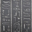 Old Egypt hieroglyphs carved on stone — Stock Photo #39042671