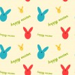 Stock Photo: Easter seamless pattern with cute bunnies (rabbits), vector.