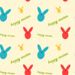Easter seamless pattern with cute bunnies (rabbits), vector. — Stock Photo #22986906