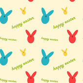 Easter seamless pattern with cute bunnies (rabbits), vector. — Stock Photo