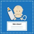 New arrival card (baby shower), invitation, vector illustration — 图库照片