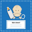 New arrival card (baby shower), invitation, vector illustration — Stockfoto
