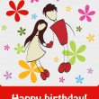 Happy birthday cute greeting card with lovers, vector illustrati — Stock Photo