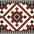 Stock Photo: Ethnic slavic seamless pattern