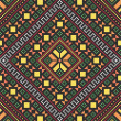 Ukrainian ethnic seamless ornament, 72, vector — Stock Photo