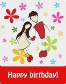 お誕生日おめでとうかわいいグリーティング カード愛好家、ベクトル イラスト — ストック写真