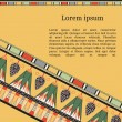 Egyptian national pattern — Imagen vectorial