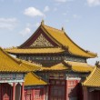 Temple Rooftops in Forbidden City — Stock Photo