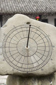 Chinese Sun Dial in Stone — Stock Photo