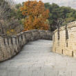 Stock Photo: Curved Path on Great Wall