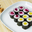 Stock Photo: Cucumber Sushi ready to eat
