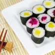 Stock Photo: Pickled Sushi ready to Eat