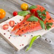 Healthy Salmon ready for cooking  — Stock Photo #50249511