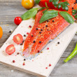Fresh Salmon and ingredients on Wooden Cooking Plank  — Stock Photo #50249521
