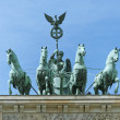 Brandenburg Gate Quadriga Berlin — 图库照片