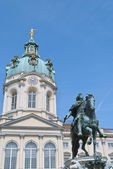 Charlottenburg Palace in Berlin — Stock Photo