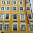 Mozart's Birthplace in Salzburg — Stock Photo