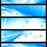 Winter banner, vector — Stock Vector #5107104