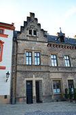 Old building in Prague Castle — Stock Photo