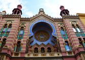 Jerusalem Synagogue, Prague — Stock Photo