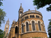 University of Mumbai, India — Stock Photo