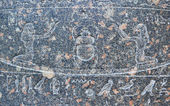 Alte ägyptische steinmetzarbeiten — Stockfoto