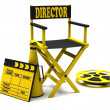 Film industry: directors chair — Stock Photo #12081373