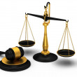 Justice scale — Stock Photo