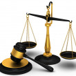 Stock Photo: Justice scale