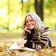 Woman read in park — Stock Photo